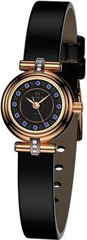 Наручные женские часы Ника 0006.2.1.56 (Коллекция Ника Орхидея)