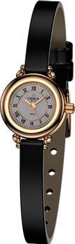 Наручные женские часы Ника 0311.2.1.11 (Коллекция Ника Фиалка)