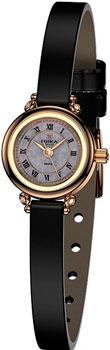 Наручные женские часы Ника 0311.2.1.31 (Коллекция Ника Avantgarde)