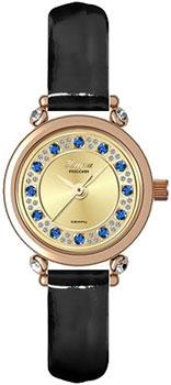 Наручные женские часы Ника 0311.2.1.46 (Коллекция Ника Фиалка)