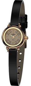 Наручные женские часы Ника 0311.2.1.47 (Коллекция Ника Фиалка)
