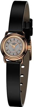 Наручные женские часы Ника 0312.0.1.12 (Коллекция Ника Viva)