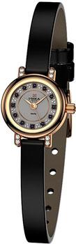 Наручные женские часы Ника 0313.2.1.16 (Коллекция Ника Viva)