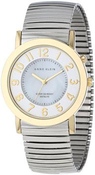 Наручные женские часы Anne Klein 1309mpti (Коллекция Anne Klein Ring)