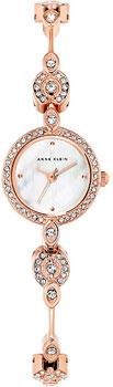 Наручные женские часы Anne Klein 1802mprg
