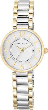 Наручные женские часы Anne Klein 1871svtt