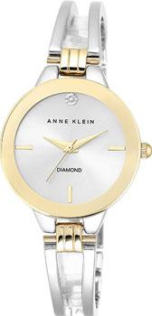 Наручные женские часы Anne Klein 1943svtt