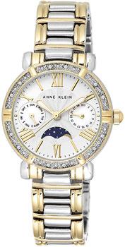 Наручные женские часы Anne Klein 1965svtt