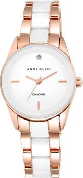 Наручные женские часы Anne Klein 1974wtrg