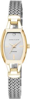 Наручные женские часы Anne Klein 2185svtt
