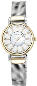 Наручные женские часы Anne Klein 2203mptt