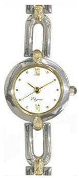 Наручные женские часы Atlantic 29012.43.17
