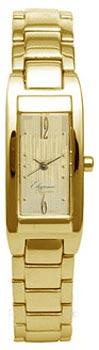 Наручные женские часы Atlantic 29016.45.35