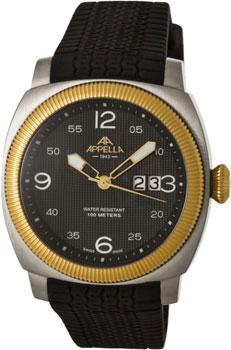 Наручные мужские часы Appella 4193-2014