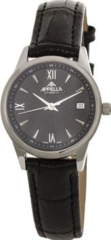 Наручные женские часы Appella 4376-3014