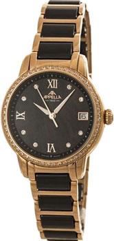 Наручные женские часы Appella 4382.45.1.0.04 (Коллекция Appella Ceramic)