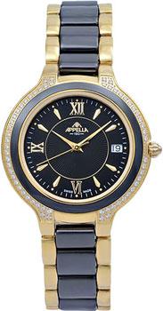 Наручные женские часы Appella 4394.44.1.0.04 (Коллекция Appella Ceramic)