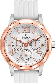 Наручные женские часы Bulova 98n101 (Коллекция Bulova Marine Star)