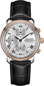 Наручные мужские часы Auguste Reymond Ar16c0.3.560.2