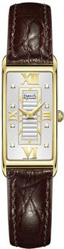 Наручные женские часы Auguste Reymond Ar4320.4.538.8