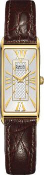 Наручные женские часы Auguste Reymond Ar4320.4.580.8