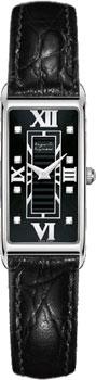 Наручные женские часы Auguste Reymond Ar4320.6.238.2