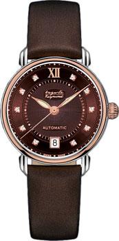 Наручные женские часы Auguste Reymond Ar64e0.3.837.8