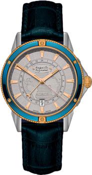 Наручные мужские часы Auguste Reymond Ar76g6.3.710.6
