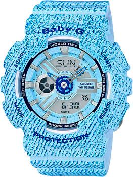 Наручные женские часы Casio Ba-110dc-2a3 (Коллекция Casio Baby-G)
