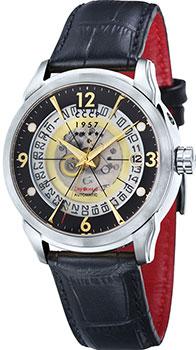 Наручные мужские часы СССР Cp-7001-02 (Коллекция СССР Sputnik 1)