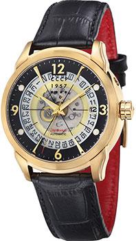 Наручные мужские часы СССР Cp-7001-04 (Коллекция СССР Sputnik 1)