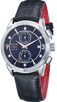 Наручные мужские часы СССР Cp-7002-02 (Коллекция СССР Sputnik 1)