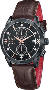 Наручные мужские часы СССР Cp-7002-05 (Коллекция СССР Sputnik 1)