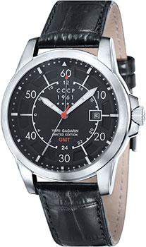 Наручные мужские часы СССР Cp-7003-02 (Коллекция СССР Yuri Gagarin)
