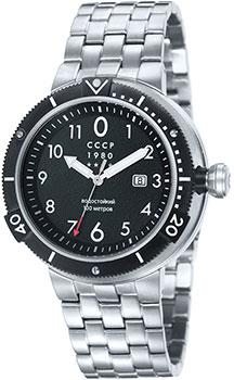 Наручные мужские часы СССР Cp-7004-11 (Коллекция СССР Kashalot Submarine)