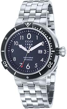 Наручные мужские часы СССР Cp-7004-22 (Коллекция СССР Kashalot Submarine)