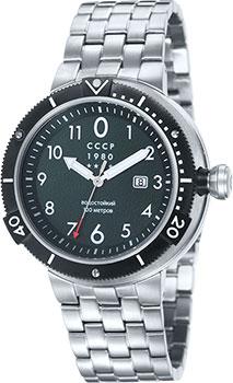 Наручные мужские часы СССР Cp-7004-33 (Коллекция СССР Kashalot Submarine)