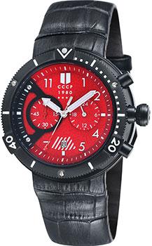 Наручные мужские часы СССР Cp-7005-02 (Коллекция СССР Kashalot Submarine)