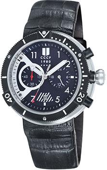 Наручные мужские часы СССР Cp-7005-03 (Коллекция СССР Kashalot Submarine)