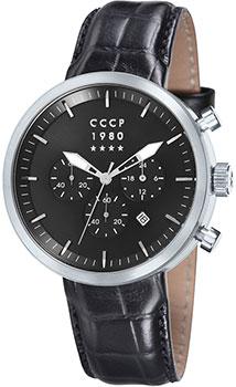 Наручные мужские часы СССР Cp-7007-02 (Коллекция СССР Kashalot Dress)