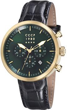 Наручные мужские часы СССР Cp-7007-03 (Коллекция СССР Kashalot Dress)