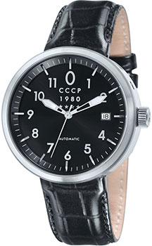 Наручные мужские часы СССР Cp-7008-01 (Коллекция СССР Kashalot Dress)
