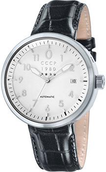 Наручные мужские часы СССР Cp-7008-02 (Коллекция СССР Kashalot Dress)