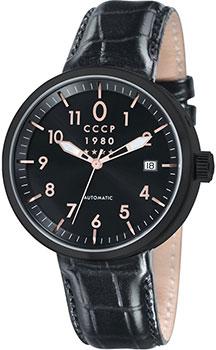 Наручные мужские часы СССР Cp-7008-03 (Коллекция СССР Kashalot Dress)