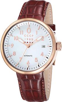 Наручные мужские часы СССР Cp-7008-04 (Коллекция СССР Kashalot Dress)