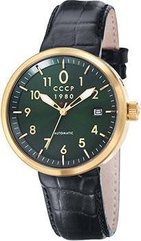 Наручные мужские часы СССР Cp-7008-05 (Коллекция СССР Kashalot Dress)