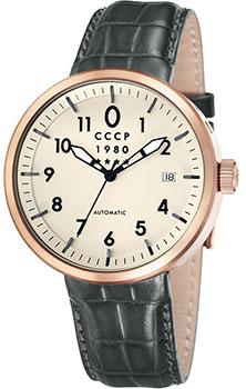Наручные мужские часы СССР Cp-7008-06 (Коллекция СССР Kashalot Dress)