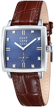Наручные мужские часы СССР Cp-7009-02 (Коллекция СССР St.Petersburg)