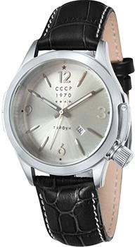 Наручные мужские часы СССР Cp-7010-01 (Коллекция СССР Schuka)