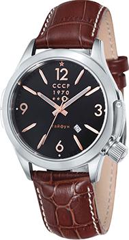 Наручные мужские часы СССР Cp-7010-03 (Коллекция СССР Schuka)